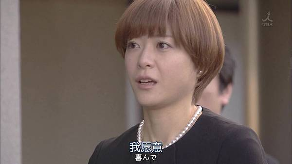 家庭的模样.Kazoku.no.Katachi.Ep10.Final.Chi_Jap.HDTVrip.1280X720-ZhuixinFan.mp4_20160323_214409.203
