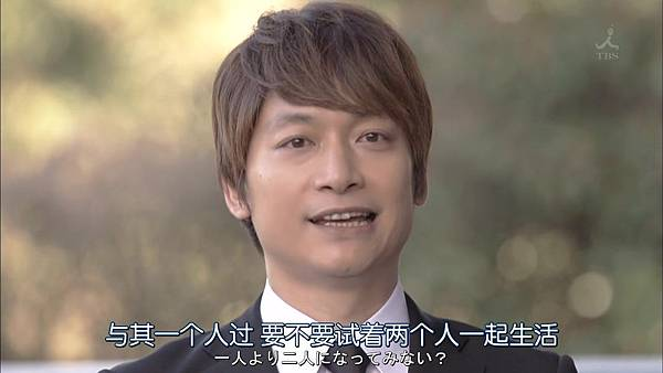 家庭的模样.Kazoku.no.Katachi.Ep10.Final.Chi_Jap.HDTVrip.1280X720-ZhuixinFan.mp4_20160323_214321.421
