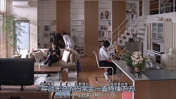 家庭的模样.Kazoku.no.Katachi.Ep10.Final.Chi_Jap.HDTVrip.1280X720-ZhuixinFan.mp4_20160323_214511.640
