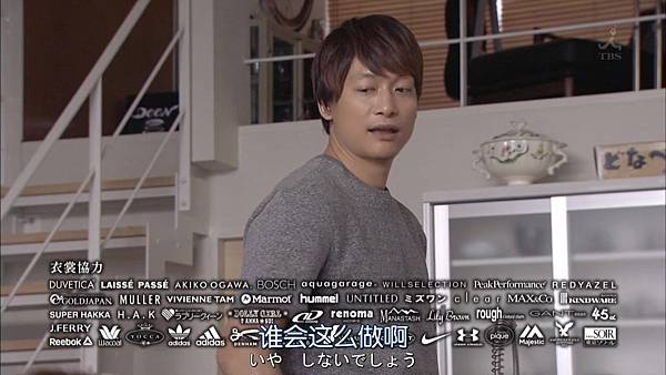家庭的模样.Kazoku.no.Katachi.Ep10.Final.Chi_Jap.HDTVrip.1280X720-ZhuixinFan.mp4_20160323_214555.656
