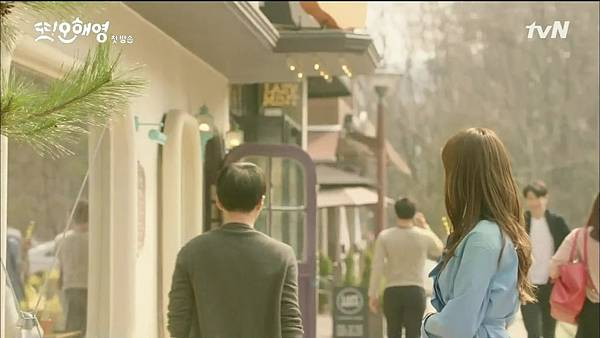 [tvN] 또 오해영.E01.160502.HDTV.H264.720p-WITH.mp4_20160504_204025.859