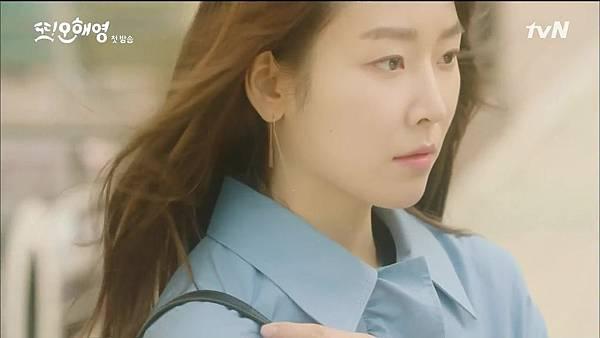 [tvN] 또 오해영.E01.160502.HDTV.H264.720p-WITH.mp4_20160504_204007.390
