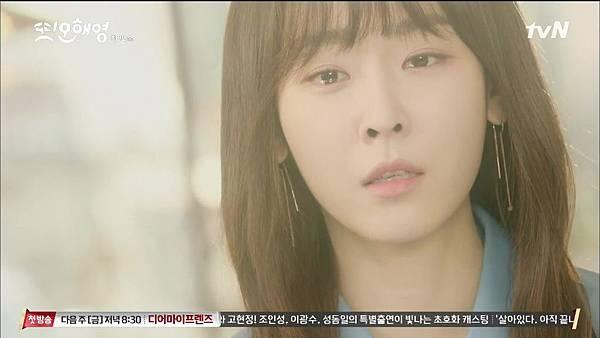 [tvN] 또 오해영.E01.160502.HDTV.H264.720p-WITH.mp4_20160504_204841.734