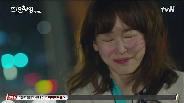 [tvN] 또 오해영.E01.160502.HDTV.H264.720p-WITH.mp4_20160504_204859.625
