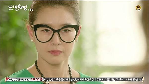 [tvN] 또 오해영.E01.160502.HDTV.H264.720p-WITH.mp4_20160504_204337.312