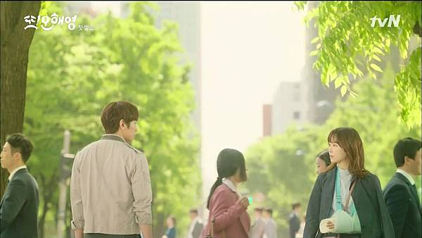 [tvN] 또 오해영.E01.160502.HDTV.H264.720p-WITH.mp4_20160504_204728.281