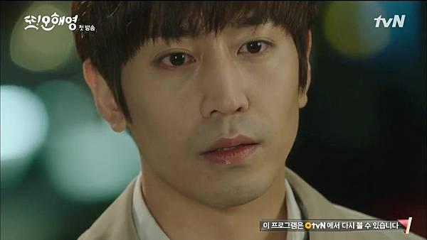 [tvN] 또 오해영.E01.160502.HDTV.H264.720p-WITH.mp4_20160504_205113.531
