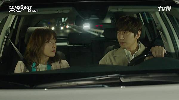 [tvN] 또 오해영.E02.160503.HDTV.H264.720p-WITH.mp4_20160505_225609.562