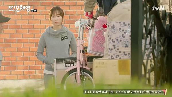 [tvN] 또 오해영.E02.160503.HDTV.H264.720p-WITH.mp4_20160505_231424.875