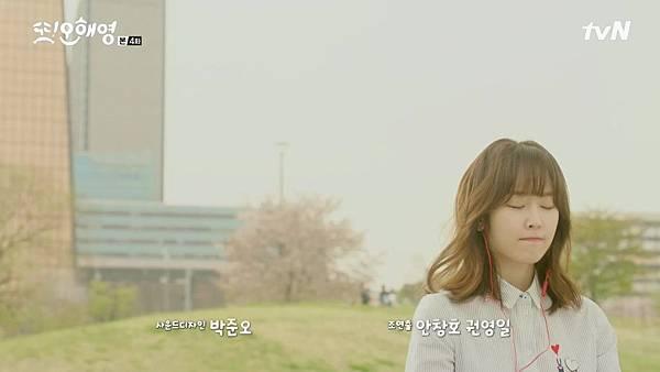 [tvN] 또 오해영.E04.160510.HDTV.H264.720p-WITH.mp4_20160512_224324.218