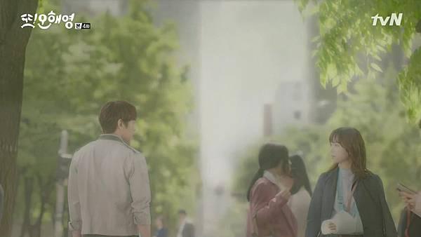 [tvN] 또 오해영.E04.160510.HDTV.H264.720p-WITH.mp4_20160512_224409.421