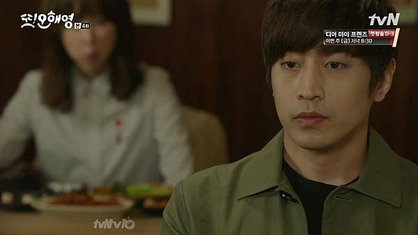 [tvN] 또 오해영.E04.160510.HDTV.H264.720p-WITH.mp4_20160512_225920.453