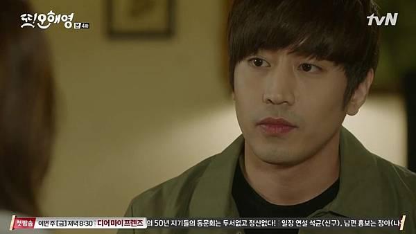 [tvN] 또 오해영.E04.160510.HDTV.H264.720p-WITH.mp4_20160512_224445.031