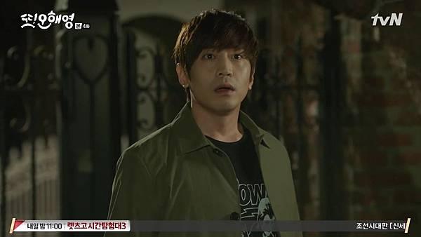 [tvN] 또 오해영.E04.160510.HDTV.H264.720p-WITH.mp4_20160512_224653.437