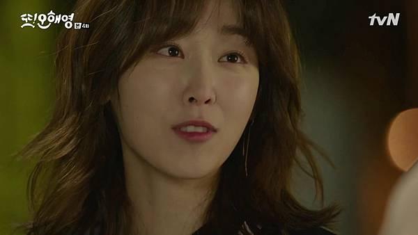 [tvN] 또 오해영.E04.160510.HDTV.H264.720p-WITH.mp4_20160512_225252.906