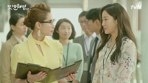 [tvN] 또 오해영.E04.160510.HDTV.H264.720p-WITH.mp4_20160512_225353.812