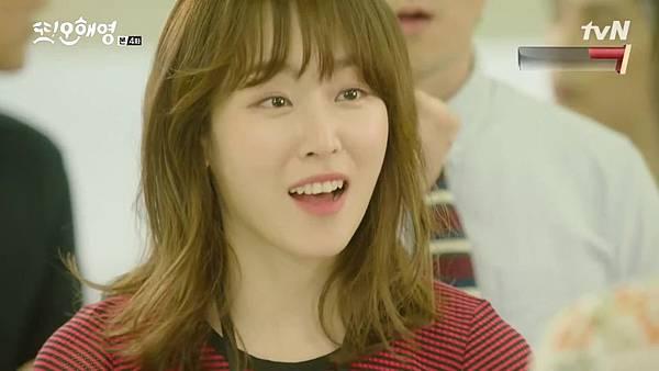 [tvN] 또 오해영.E04.160510.HDTV.H264.720p-WITH.mp4_20160512_225427.093