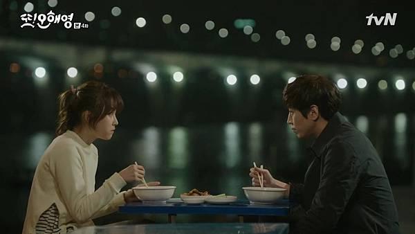 [tvN] 또 오해영.E04.160510.HDTV.H264.720p-WITH.mp4_20160512_225538.515