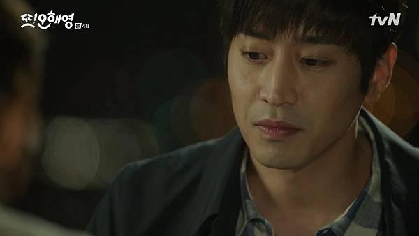 [tvN] 또 오해영.E04.160510.HDTV.H264.720p-WITH.mp4_20160512_225602.968