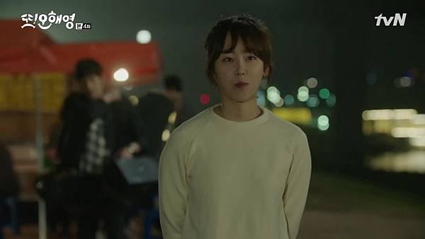 [tvN] 또 오해영.E04.160510.HDTV.H264.720p-WITH.mp4_20160512_230601.250