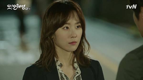 [tvN] 또 오해영.E05.160516.720p-NEXT.mp4_20160518_194919.156