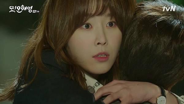 [tvN] 또 오해영.E05.160516.720p-NEXT.mp4_20160518_194915.203