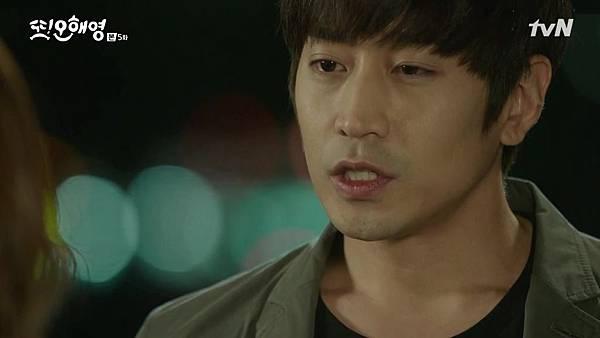 [tvN] 또 오해영.E05.160516.720p-NEXT.mp4_20160518_194920.484