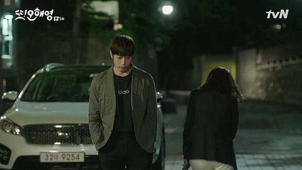 [tvN] 또 오해영.E05.160516.720p-NEXT.mp4_20160518_195014.671