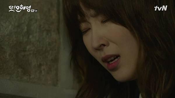 [tvN] 또 오해영.E05.160516.720p-NEXT.mp4_20160518_195031.656