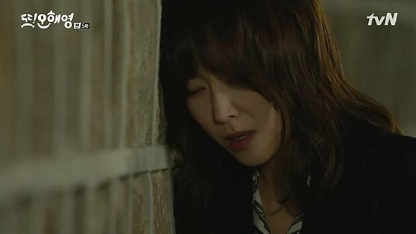 [tvN] 또 오해영.E05.160516.720p-NEXT.mp4_20160518_195033.000