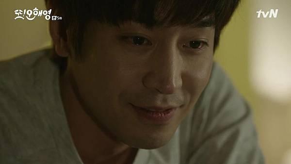 [tvN] 또 오해영.E05.160516.720p-NEXT.mp4_20160518_195105.234