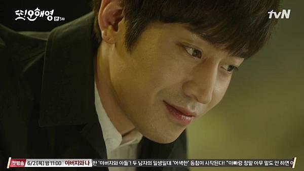 [tvN] 또 오해영.E05.160516.720p-NEXT.mp4_20160518_195224.500
