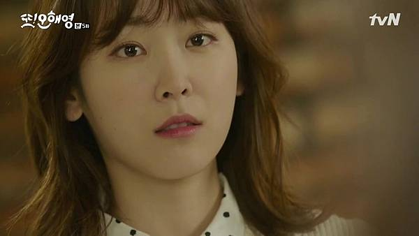[tvN] 또 오해영.E05.160516.720p-NEXT.mp4_20160518_195321.515