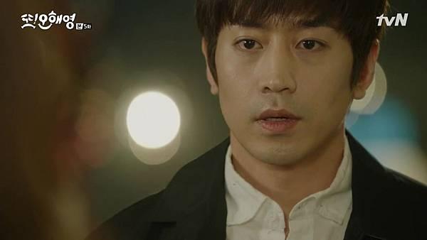 [tvN] 또 오해영.E05.160516.720p-NEXT.mp4_20160518_195306.296