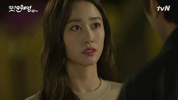 [tvN] 또 오해영.E05.160516.720p-NEXT.mp4_20160518_195358.656