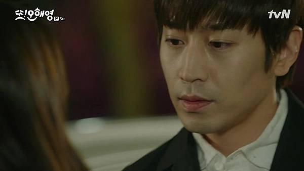 [tvN] 또 오해영.E05.160516.720p-NEXT.mp4_20160518_195402.718