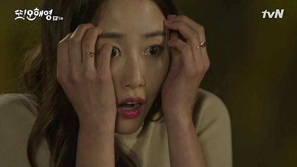 [tvN] 또 오해영.E05.160516.720p-NEXT.mp4_20160518_203557.000