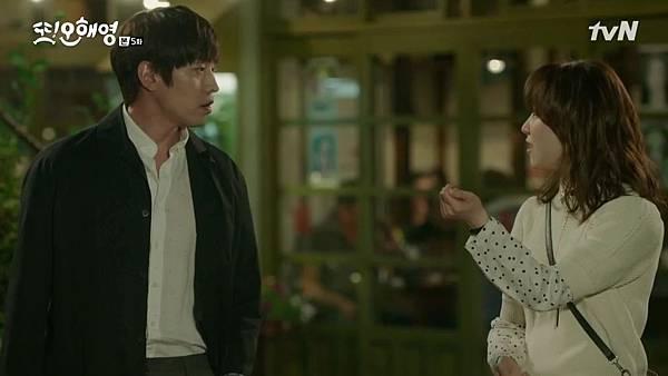 [tvN] 또 오해영.E05.160516.720p-NEXT.mp4_20160518_195634.062