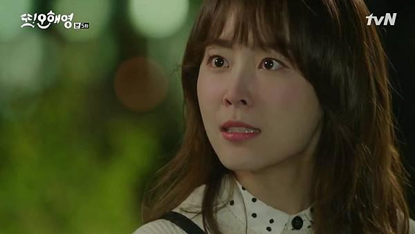 [tvN] 또 오해영.E05.160516.720p-NEXT.mp4_20160518_195558.437