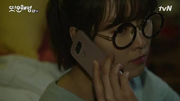 [tvN] 또 오해영.E05.160516.720p-NEXT.mp4_20160518_195701.937