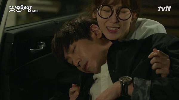 [tvN] 또 오해영.E05.160516.720p-NEXT.mp4_20160518_195726.750