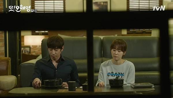 [tvN] 또 오해영.E05.160516.720p-NEXT.mp4_20160518_195853.921