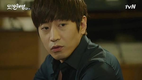 [tvN] 또 오해영.E05.160516.720p-NEXT.mp4_20160518_195937.265