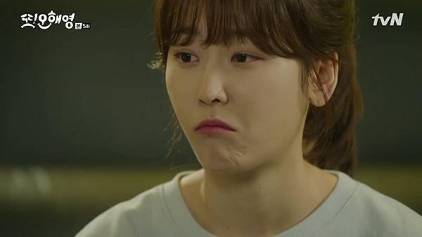 [tvN] 또 오해영.E05.160516.720p-NEXT.mp4_20160518_195932.609