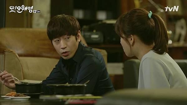 [tvN] 또 오해영.E05.160516.720p-NEXT.mp4_20160518_195959.921