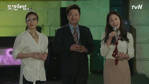 [tvN] 또 오해영.E05.160516.720p-NEXT.mp4_20160518_200523.125