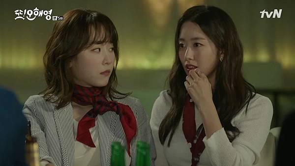 [tvN] 또 오해영.E05.160516.720p-NEXT.mp4_20160518_200540.328