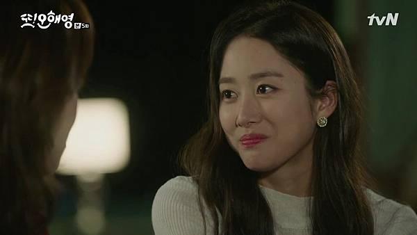 [tvN] 또 오해영.E05.160516.720p-NEXT.mp4_20160518_200614.890