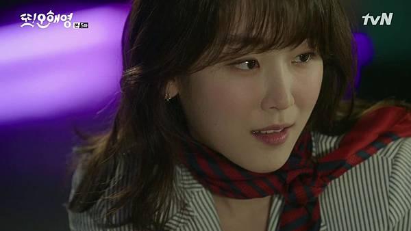 [tvN] 또 오해영.E05.160516.720p-NEXT.mp4_20160518_200609.171