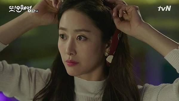 [tvN] 또 오해영.E05.160516.720p-NEXT.mp4_20160518_200653.406